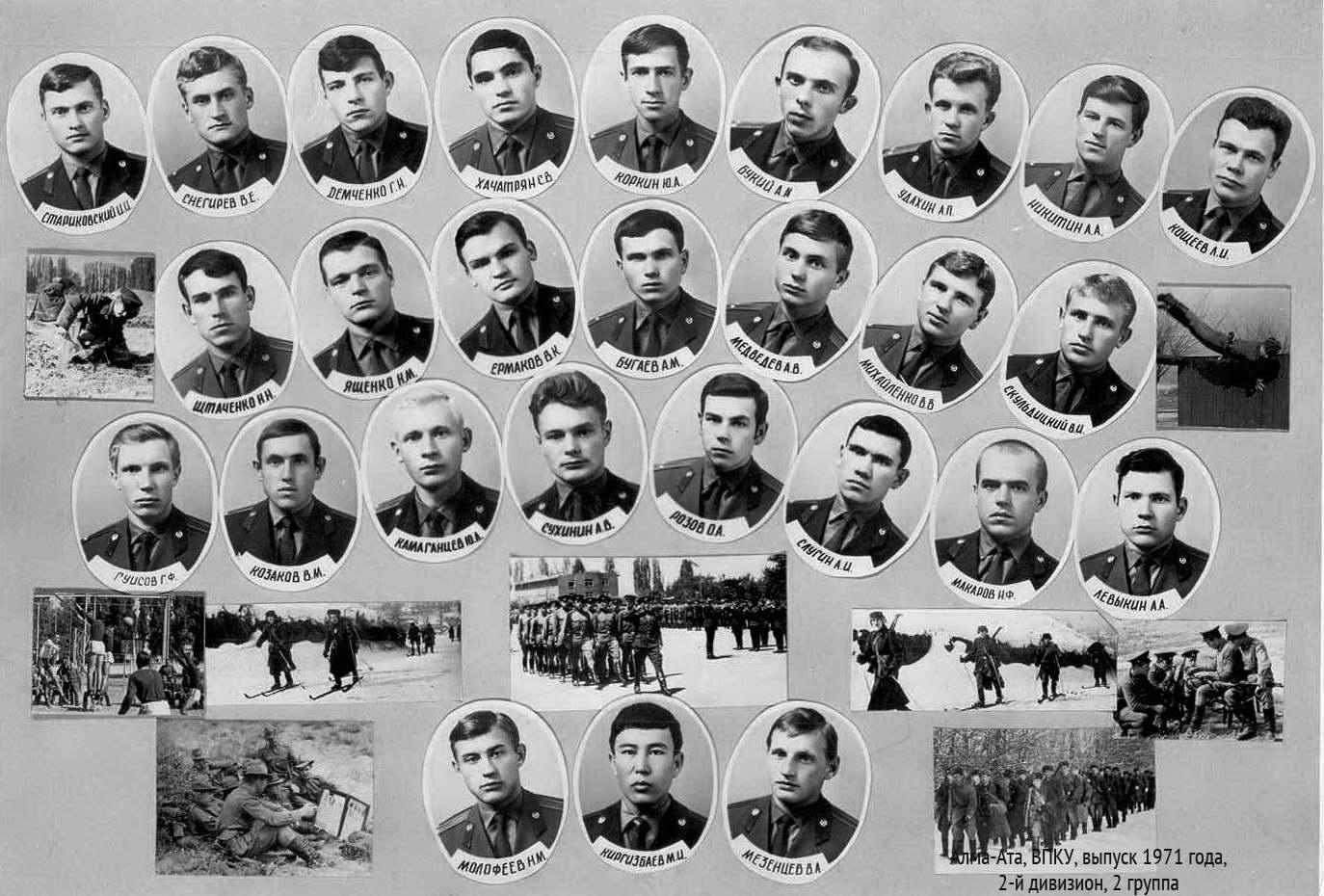 http://sevolvas.narod.ru/02.jpg