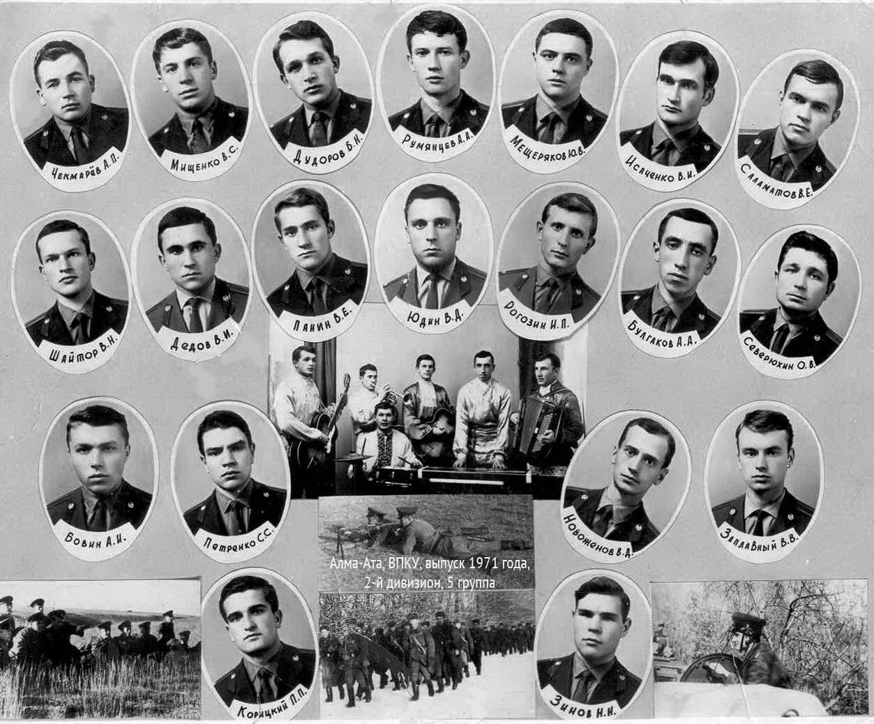 http://sevolvas.narod.ru/05.jpg