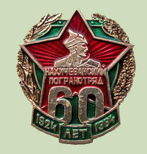 http://sevolvas.narod.ru/nahich.jpg