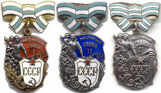 http://sevolvas.narod.ru/roditslava.files/roditslava-6.jpg