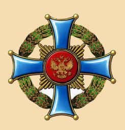 http://sevolvas.narod.ru/roditslava.files/roditslava.jpg