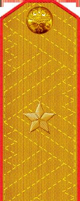 http://sevolvas.narod.ru/uni/alter-day-08a.png