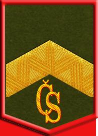 http://sevolvas.narod.ru/uni/chehi-korp-15.png