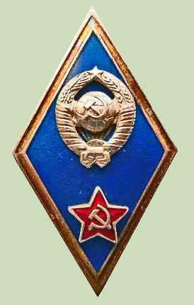 http://sevolvas.narod.ru/vpkuznak.jpg