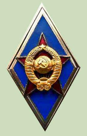 http://sevolvas.narod.ru/vpkuznak1.jpg